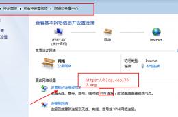 PPTP-VPN实战搭建